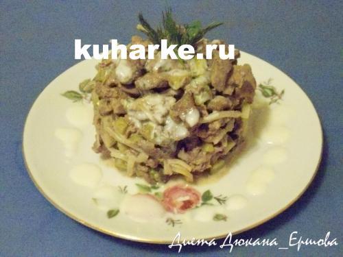 Салат очарование рецепт с фото